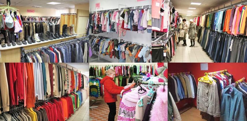 Магазины оптовой продажи футболок в самаре