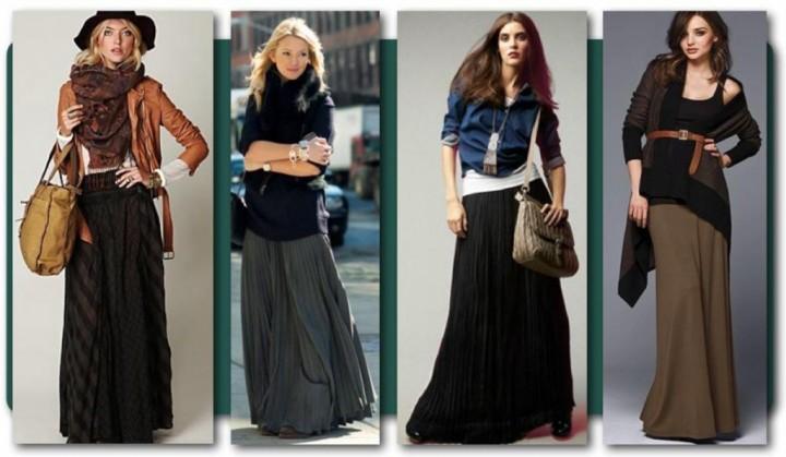 Выбираем модель юбки