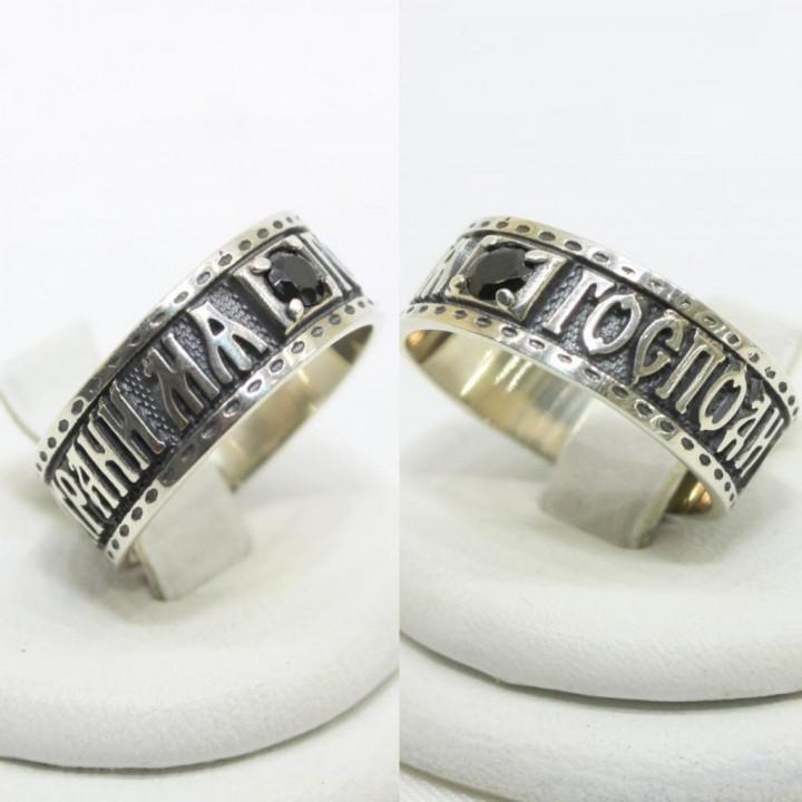 Охранные кольца «Спаси и Сохрани»3